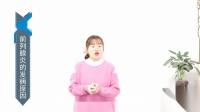 神麻贡品:前列腺炎的病因是什么,你的前列腺炎是怎么发病的?