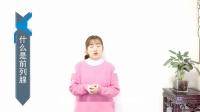 神麻贡品:什么是前列腺,前列腺为什么总是发病?