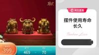 TANX视频1000064766