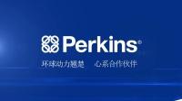 珀金斯(Perkins) 发动机机油