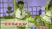 豪盛音像 儿童歌舞 找朋友 5-05