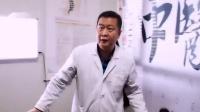 中医正骨培训-刘益善-新医正骨实战讲解3