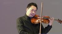 貝多芬第二號小提琴與鋼琴奏鳴曲作品12第二號,梁建楓小提琴,鄭慧鋼琴