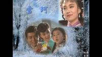 雪珂1990片尾曲:梦里的爹娘  金铭