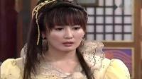 ✈❀▸美人鱼是她◂♆☽电视剧☾◖文弱书生被天龙附身●秒杀高手●台湾电视台TTV台视◗