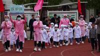 03 救护队入场(九星幼儿园2021致敬中国医生大型亲子活动)