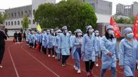 05 医护队老战士入场(九星幼儿园2021致敬中国医生大型亲子活动)