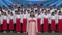 潞州区英雄街小学五四班国旗下展示
