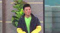 [2020中央广播电视总台春节联欢晚会]小品《快乐其实很简单》表演者:孙涛、闫妮、王迅_标清