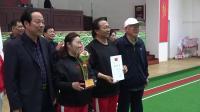 """2021年第四届""""鸳鸯杯""""颁奖仪式"""