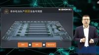 03_【行业观点】制造装备智能化的创新与效益