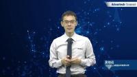06_【专题论坛】以云边协同设备制造 助力企业数字化成功转型