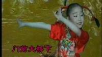 儿歌-数鸭子(原版)(小红帽)