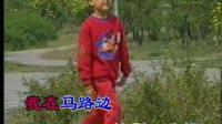 儿歌-一分钱(原版)(小红帽)