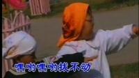 儿歌-拔萝卜(原版)(小红帽)