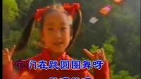 儿歌-洋娃娃和小熊跳舞(原版)(小红帽)