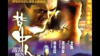 梦中人1986插曲:梦中情  黎瑞莲 马浚伟
