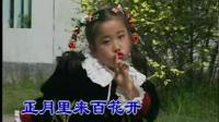 儿歌-虹彩妹妹(原版)(小红帽)