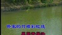 儿歌-金孔雀(原版)(小红帽)