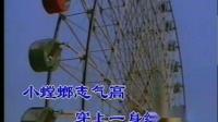 儿歌-小螳螂(原版)(小红帽)