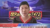《反Rainbow7472(原《抚顺de钟表迷》)》2021-04-18期(改版后第一期)