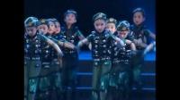 幼儿少儿舞蹈比赛军旅题材 715作品