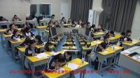 2021年心理健康教学比赛决赛_林洁