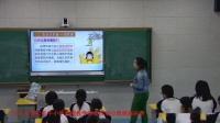 2021年邵阳县心理健康教学比赛决赛_唐思诗