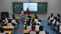 2021年邵阳县心理健康教学比赛决赛_唐小华