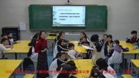 2021年邵阳县心理健康教学比赛决赛_艾梦琳