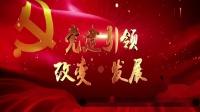 S2690《红船-信仰》爱国七一晚会舞蹈 舞台舞美 LED大屏背景视频素材