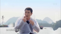 極限挑戰 第七季:嶽嶽太逗了哈哈