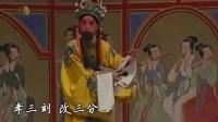 京剧伴奏【上天台】王离了龙书案__bE调
