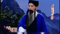 京剧《捉放曹》选段-王珮瑜