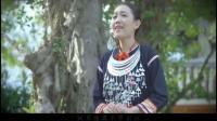 25海南民歌20琼中《倾诉歌》MV演唱:吴晓芸 陈琼琳