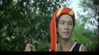 25海南民歌19琼中《盟誓歌》MV 演唱:陈晓妍 覃茂铖