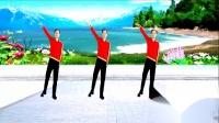 定州强哥广场舞《爱你无法取代》64步附教学