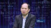 高峰论坛-高峰对谈-蔡奇男-研华(中国)工业物联网事业群 总经理