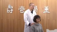 1、段文军:达摩正骨-第4颈椎侧扳治疗高血压——中推杜辉