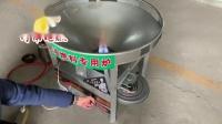 植物油燃料简易大锅灶操作演示