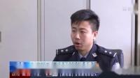 """""""跑分""""""""菜商""""""""水房"""" 电信诈骗黑话大揭秘!"""