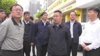 杨光调研医疗养老社区服务用房提升工作