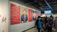 陈云纪念馆——记宝北小区党组组织的一次党员活动