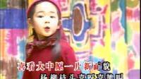 中凯音像 获奖儿歌 1-16