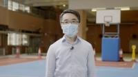 同心抗疫:全面恢复半天面授课堂 (2021年5月)