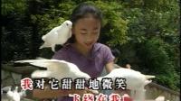中凯音像 获奖儿歌 1-07