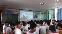 2019-2020学年第一学期六年级语文《七律·长征》实验小学 李烨-教育-高清完整正版视频在线观看-优酷.ts