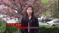 百名党员诉心声:我要对党说——中共党员 张嘉哲