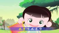 黄鹤音像 精选儿歌 6-03