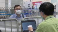 回港易计划 - 香港居民经陆路出入境管制站回港安排 (2021年6月)